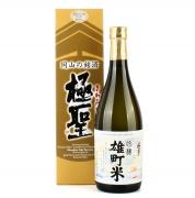 Saké rýžové víno